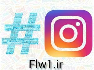 اینستاگرام, instagram