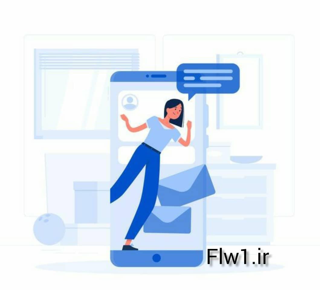 mobile , مبایل