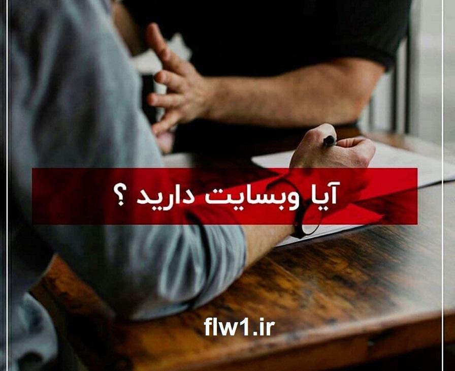 وب سایت , اینستاگرام