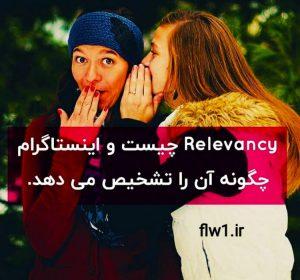 flw1.ir